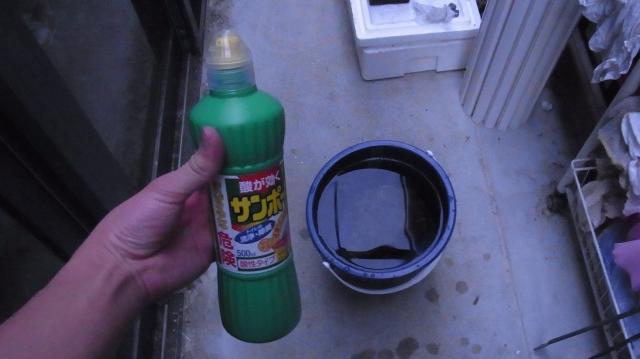 サンポールを使って風山石を酸処理する