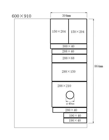 ウールボックスの二次元寸法図