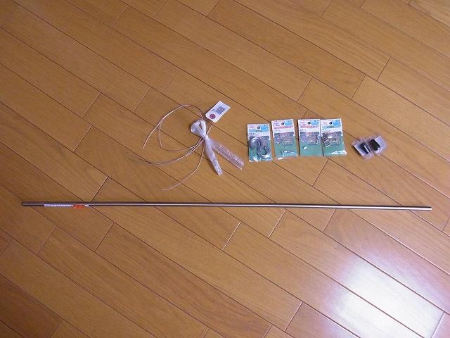 クリップライトで吊り下げ照明を自作するために用意するもの