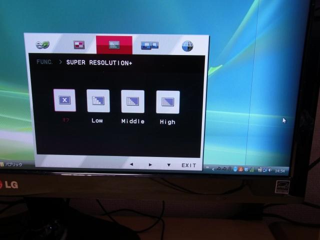 LGのAH-IPS式PCモニタ23MP55HQ-Pの操作パネル ファンクション
