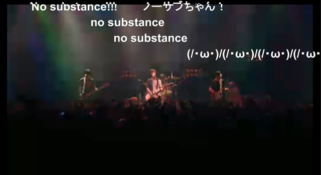 No Substance