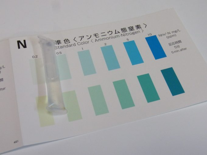 アンモニア態窒素の測定結果